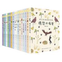 全17册曹文轩系列全套典藏拼音版 故事书6-12周岁儿童文学课外阅读书籍小学生课外阅读书籍课外书儿童一二三年级