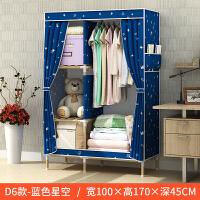 布衣柜木质牛津布简易收纳柜组装加粗加厚帆布简单挂衣橱抖音同款 D6款蓝色星空 有盖盒x1
