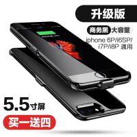 背夹充电宝电池大容量苹果6splus20000通用毫安8iphone7P式X