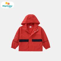 【1件2折】马卡乐童装22春新款男宝宝外套时尚廓形休闲撞色男童外套