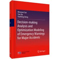 重大事故紧急预警决策的分析和优化模式(英文版)