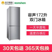 【苏宁易购】Ronshen/容声 BCD-172D11D  双门冰箱 家用小型冷藏冷冻电冰箱