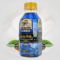 六罐包邮 台湾伯朗咖啡 蓝山风味咖啡饮料 3合1即饮品 330ml/瓶装