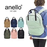 【热卖】日本潮牌anello简约二层式多袋 妈咪包学生书包离家出走包