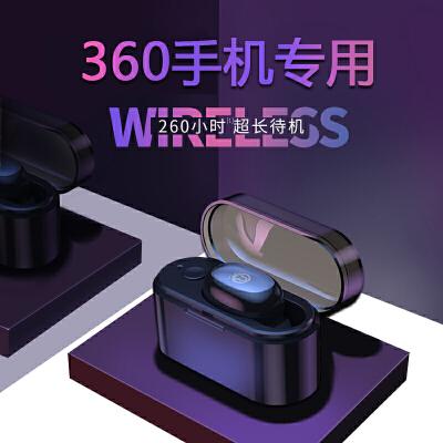 360蓝牙耳机耳塞式N5S N7 N6 Pro Lite手机专用原配k歌通用ltie无线迷你超小开车 情侣款黑+白【 超长续航】HIFI升级版升级充 标配