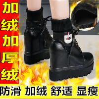 加绒高帮鞋女韩版2019秋冬新款内增高松糕厚底雪地靴女款坡跟靴子