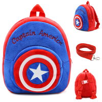 幼儿园书包婴儿童男宝宝女童1-3岁双肩迷你可爱小包包 美国队长送防走失带 拯救世界