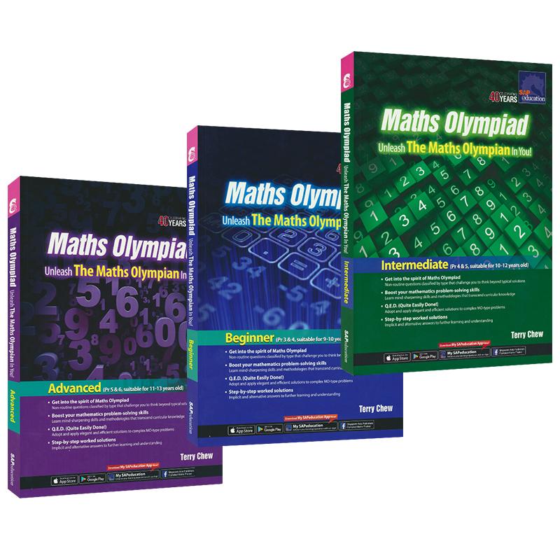 SAP Maths Olympiad Beginner Intermediate Advanced 奥数 奥林匹克数学 小学三~六年级 9~12岁 新加坡教辅 新亚出版社 儿童英文原版图书