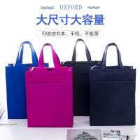 贝多美A4手提美术补课补习袋 商务办公简易文件袋