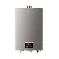 【当当自营】Haier 海尔 10L燃气热水器 JSQ20-UT(12T) 天然气