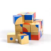 木玩世家 3-6岁儿童益智红蓝图案积木图案配对认知玩具 红蓝积木拼图