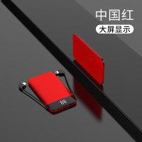 华为p20 p30 por苹果xs max通用大容量充电宝迷你20000毫安自带线小巧便携适用于