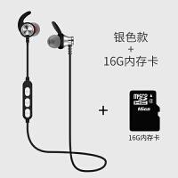 小米红米note/2蓝牙耳机3/4x无线5a/5splus/4a/3s/6a/s2跑步6pro/8/ 标配