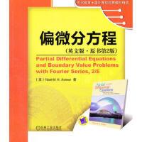 偏微分方程(英文版-原书第2版) (美)阿斯玛 9787111364283 机械工业出版社教材系列