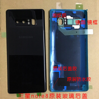 三星Note8品质玻璃后盖S8 S8+ S9 S9+手机外壳电池后盖品质玻璃 S9 黑色原装玻璃后盖 送纤维膜+工具