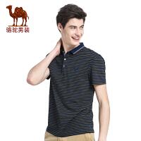 骆驼男装 2017年夏季新款男士短袖条纹t恤青年休闲polo衫翻领商务
