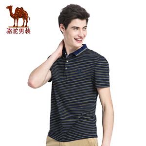 骆驼男装 夏季新款男士短袖条纹t恤青年休闲polo衫翻领商务