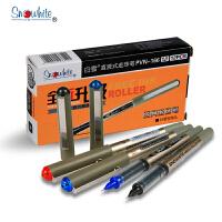 直液式走珠笔0.5全针管型中性笔 签字笔 考试办公碳素笔166 (12支装)