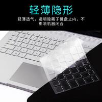 微软new新surface pro3键盘膜surfacepro6贴膜pro4电脑go配件pro5保护 Surface