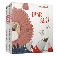 蓝风筝童书:维斯蒂塔经典文学(全4册)