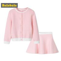 巴拉巴拉童装女童套装 两件套儿童秋装2017新款小童宝宝外套短裙