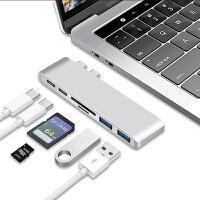 苹果笔记本MacBook Pro扩展坞USB-C转换器HUB转USB读卡器PD 银色【2个USB+读卡器+2个USB-