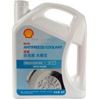 壳牌(Shell)防冻液 长效汽车冷却液 冬季水箱宝 红色 -30度