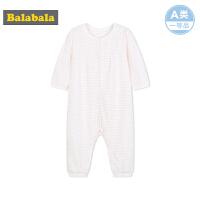 巴拉巴拉女婴儿连体衣儿童睡衣家居服A类纯棉幼儿哈衣爬服秋季潮