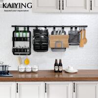 凯鹰 厨房挂件厨房置物架壁挂锅盖架刀架太空铝厨卫五金挂件套装KPX4