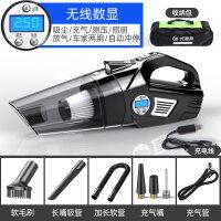 【好货优选】吸尘器充气泵车载无线充电大功率强力汽车内用用两用四合一专用