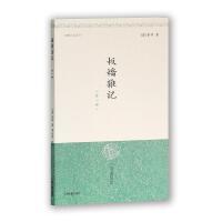 【正版直发】板桥杂记{外一种}(明清小品丛刊) 余怀 著,李金