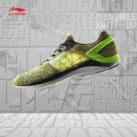 李宁跑步鞋男鞋跑步系列超轻十四代减震轻质透气支撑专业跑运动鞋ARBM019