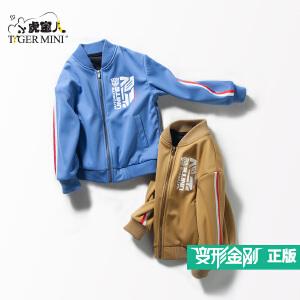 小虎宝儿男童外套秋冬装中大儿童韩版加厚休闲棒球服2018新款夹克