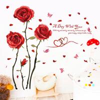 玫瑰花墙贴客厅电视背景墙贴纸卧室浪漫温馨婚房婚庆布置墙壁贴画