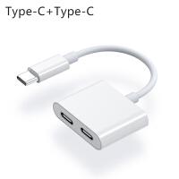 华为p30双typec耳机二合一转接头ipadpro充电器听歌3.5mm音频线 双type-c 转接器 其他