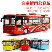 1:32嘉业 合金公交观光巴士汽车模型儿童回力声光玩具车模独立盒