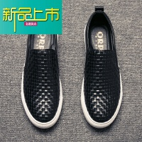 新品上市男鞋一脚蹬鞋男士韩版青年潮流编织休闲鞋子英伦百搭板鞋潮鞋