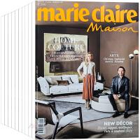 意大利marie claire maison杂志 订阅2020年或2019年 E119 轻奢风格 别墅住宅 家居空间室