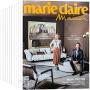 意大利marie claire maison杂志 订阅2021年 E119 轻奢风格 别墅住宅 家居空间室内家装设计杂志
