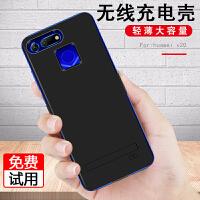 华为荣耀V20背夹充电宝v9/v10电池P10超薄快充华为P9手机壳式荣耀8/9便携V20无线大容量