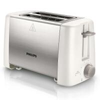 Philips/飞利浦烤面包机HD4825全自动多士炉烤面包机家用不锈钢早餐机吐司机