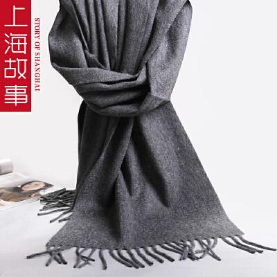 上海故事 秋冬素色纯色羊毛羊绒春秋长款围巾披肩