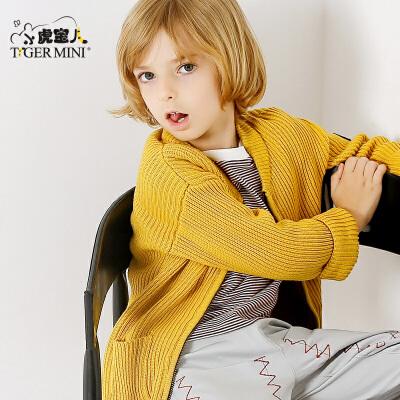 小虎宝儿童装男童开衫毛衣2018新款春秋儿童外套韩版秋季新品2件5折,拍下立减