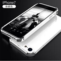 BaaN iPhone7手机壳苹果7保护套防摔全包边防指纹电镀三段硬壳 银白色