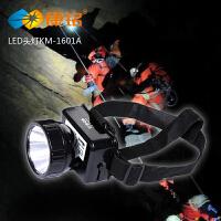 康铭头灯 户外野营探照灯 LED可充式双档可调头灯 KM-1601A