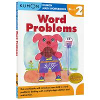 Kumon Math Workbooks Word Problems G2 公文式教育 小学二年级数学应用题练习册 思