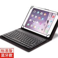 三星小米平板4无线蓝牙键盘保护套8寸10.1寸12寸安卓通用商务皮套