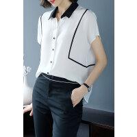南极人 时尚单排扣打底衫女夏装新品宽松衬衫