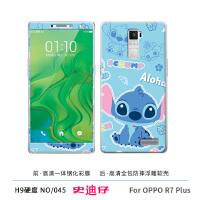 oppo r7plus手机壳全薄硅胶r7splus保护套女潮男防摔软壳送钢化膜