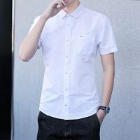 verhouse 韩版男士衬衫夏季新款时尚青年免烫衬衣修身百搭短袖上衣